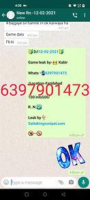 WhatsApp Image 2021-02-13 at 9.23.46 AM