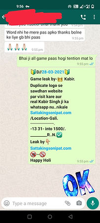 WhatsApp Image 2021-03-29 at 10.59.57 AM