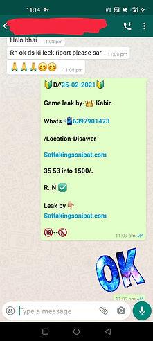 WhatsApp Image 2021-02-26 at 8.28.30 AM