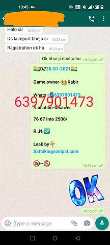 Screenshot_20210128-224544.jpg
