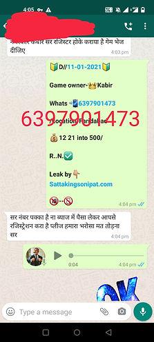 Screenshot_20210111-160517__01.jpg