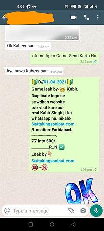 WhatsApp Image 2021-04-02 at 9.14.52 AM.