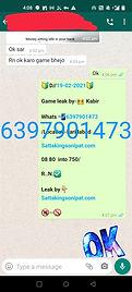 WhatsApp Image 2021-02-20 at 9.28.13 AM