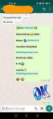 WhatsApp Image 2021-03-08 at 8.39.48 AM.