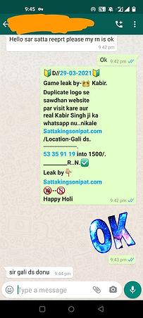 WhatsApp Image 2021-03-30 at 8.40.59 AM