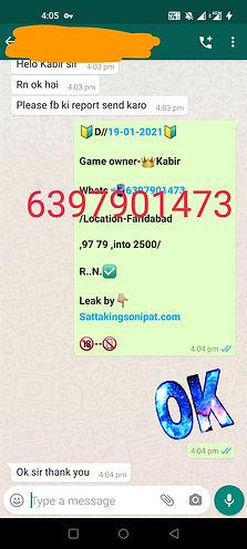 Screenshot_20210119-160512.jpg