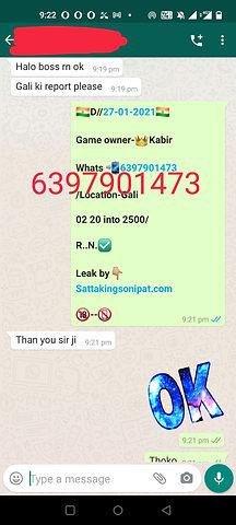 Screenshot_20210128-212215.jpg