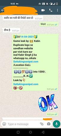 WhatsApp Image 2021-04-15 at 9.27.40 AM