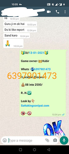 Screenshot_20210113-220523.jpg