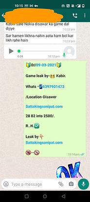WhatsApp Image 2021-03-10 at 9.13.25 AM.