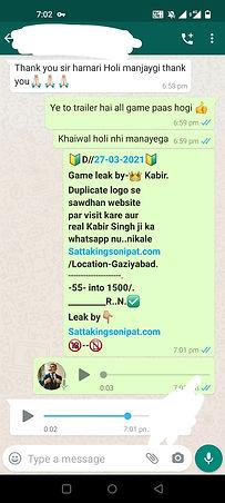 WhatsApp Image 2021-03-28 at 9.45.29 AM.