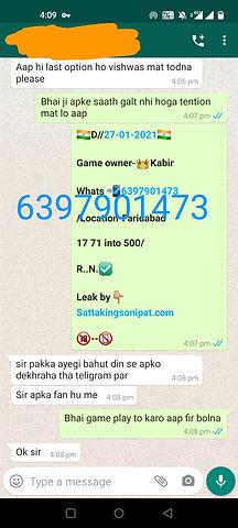 Screenshot_20210127-160940.jpg