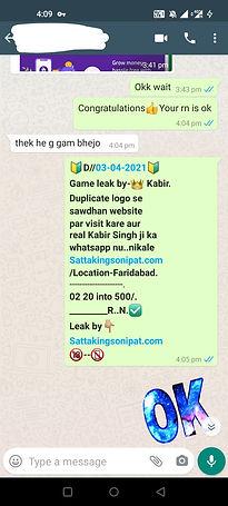 WhatsApp Image 2021-04-04 at 9.35.53 AM.