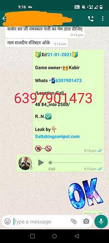 Screenshot_20210122-211611.jpg