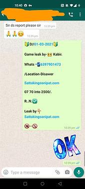 WhatsApp Image 2021-03-02 at 12.39.07 PM