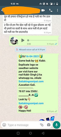 WhatsApp Image 2021-04-17 at 9.14.06 AM.