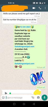 WhatsApp Image 2021-04-13.jpeg