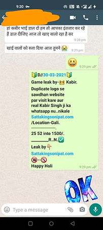 WhatsApp Image 2021-03-31 at 12.03.58 PM