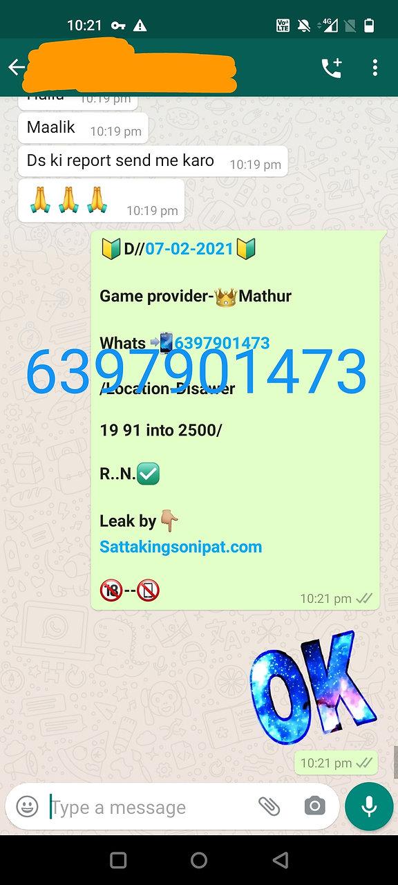Screenshot_20210208-222119.jpg