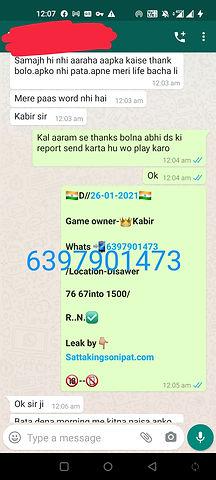 Screenshot_20210126-000715.jpg