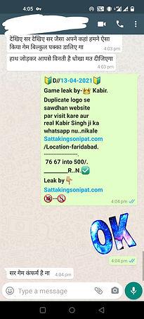 WhatsApp Image 2021-04-14 at 5.23.01 AM