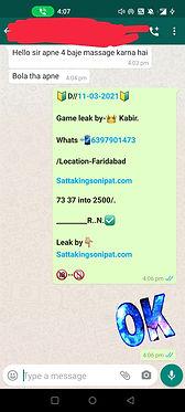 WhatsApp Image 2021-03-12 at 9.53.52 AM