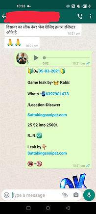 WhatsApp Image 2021-03-06 at 8.34.58 AM.