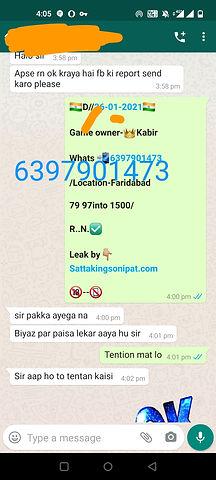 Screenshot_20210126-160522.jpg