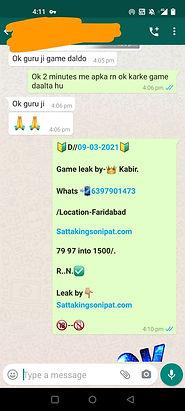 WhatsApp Image 2021-03-10 at 9.13.25 AM
