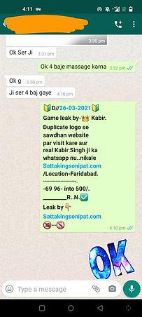 WhatsApp Image 2021-03-27 at 9.31.55 AM.
