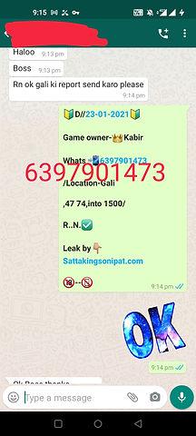 Screenshot_20210124-211508.jpg