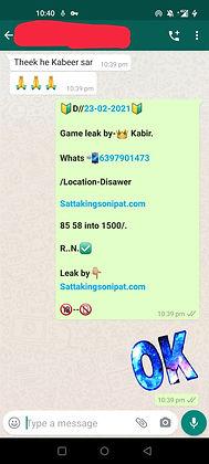 WhatsApp Image 2021-02-24 at 8.10.13 AM.