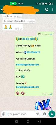 WhatsApp Image 2021-03-08 at 8.32.40 AM