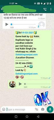 WhatsApp Image 2021-03-20 at 9.38.04 AM.