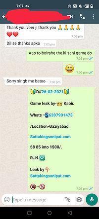 WhatsApp Image 2021-02-27 at 9.13.04 AM.