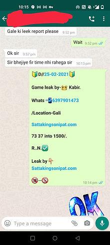 WhatsApp Image 2021-02-26 at 8.28.29 AM.