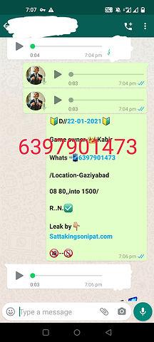 Screenshot_20210123-190708__01.jpg