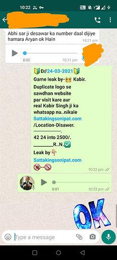 WhatsApp Image 2021-03-25 at 9.38.00 AM.