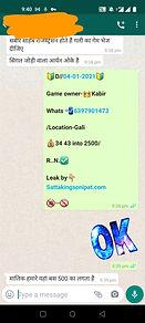 Screenshot_20210105-214006.jpg