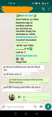 WhatsApp Image 2021-03-30 at 8.40.59 AM.