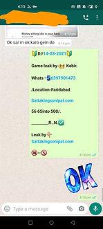 WhatsApp Image 2021-03-15 at 9.26.46 AM.