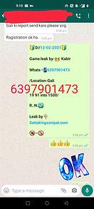 WhatsApp Image 2021-02-14 at 9.14.14 AM.