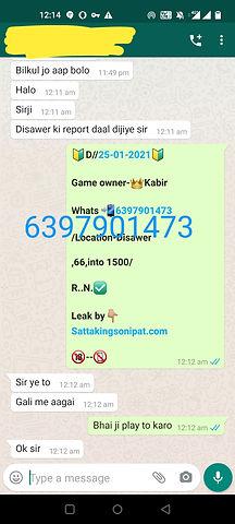 Screenshot_20210125-001410.jpg