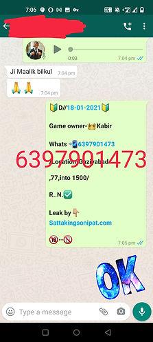 Screenshot_20210119-190639__01__01.jpg