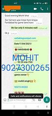 WhatsApp Image 2021-04-18 at 4.08.01 AM.