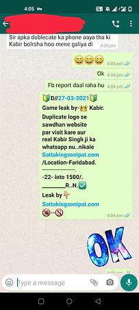 WhatsApp Image 2021-03-28 at 9.45.22 AM.
