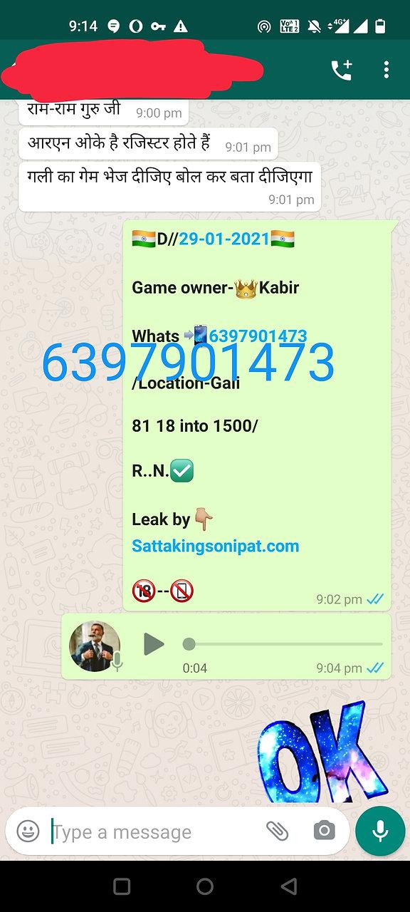 Screenshot_20210130-211412.jpg