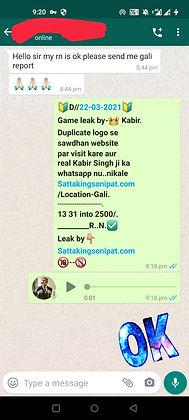 WhatsApp Image 2021-03-23 at 10.22.01 AM