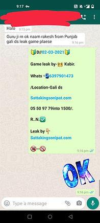 WhatsApp Image 2021-03-03 at 9.32.10 AM