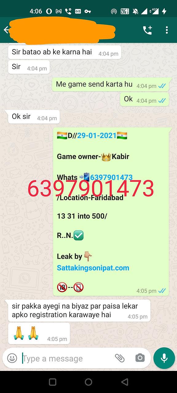 Screenshot_20210129-160609.jpg